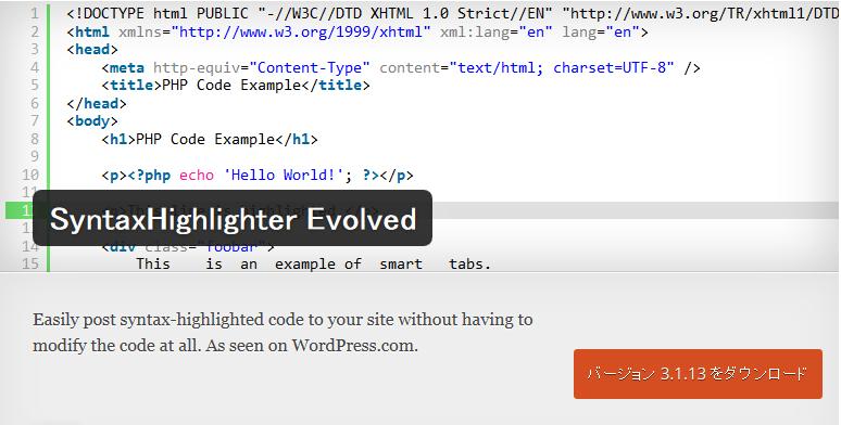 Syntax Highlighter Evolved