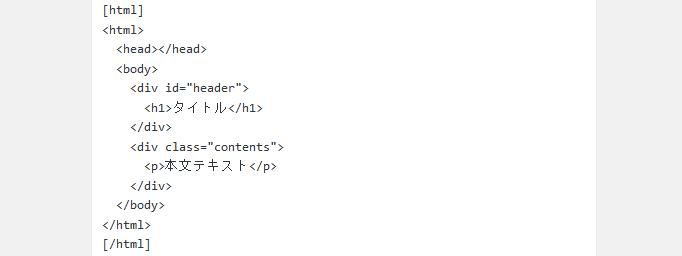 syntax-highlighter_1