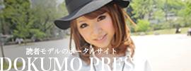DOKUMO PRESS