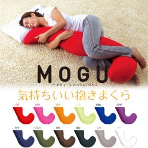 モーグ 枕 睡眠