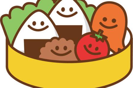 日本の伝統的なお弁当