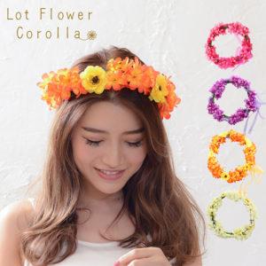 大きな花の花冠