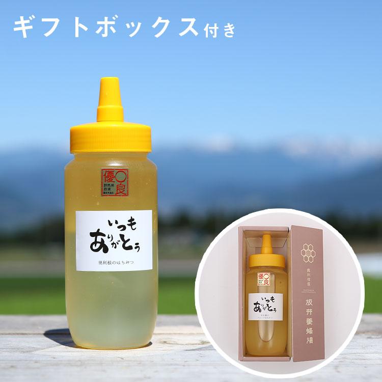アカシア蜂蜜500g ありがとうラベル 化粧箱入