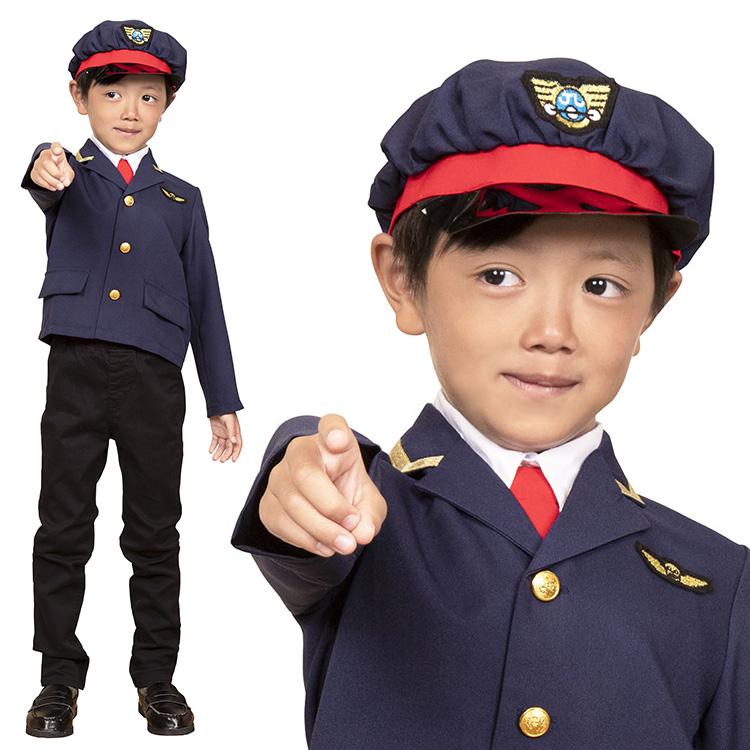 男の子向けの車掌さんの衣装