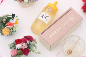 蜂蜜の贈り物