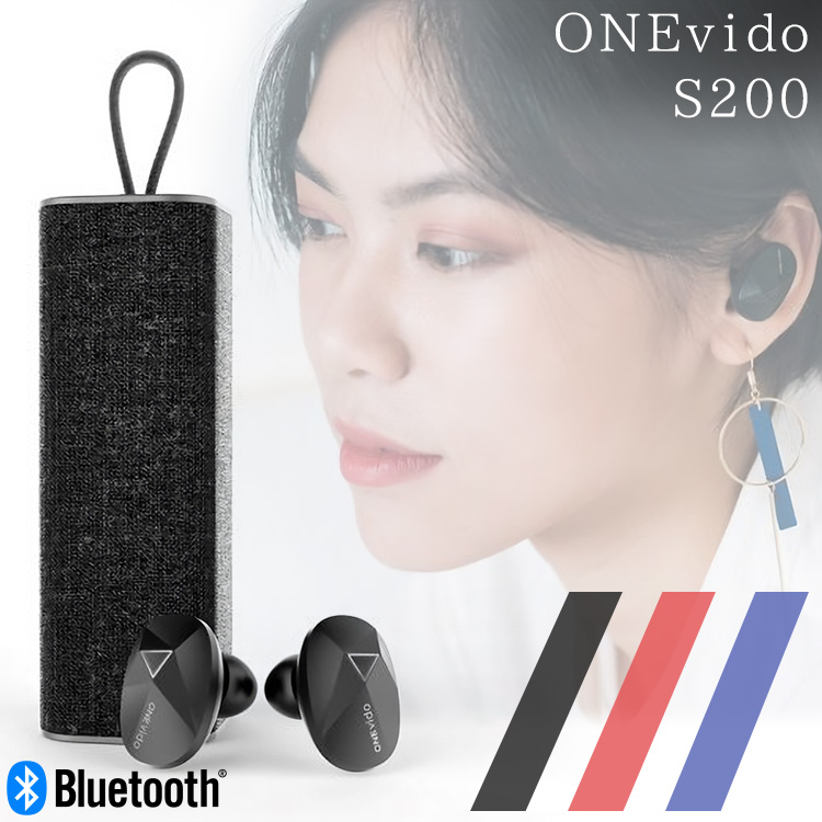 ONEvido S200