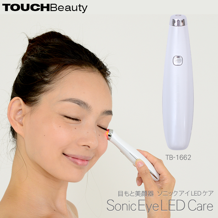 Sonic Eye LED Care