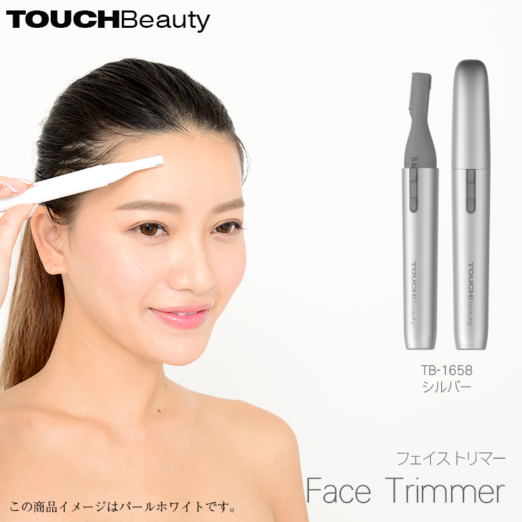 Face Trimmer