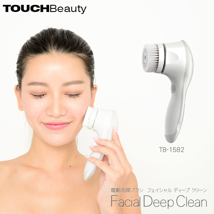 Facial Deep Clean